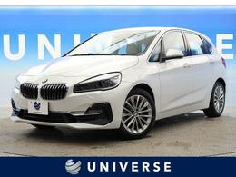 BMW 2シリーズアクティブツアラー 218d xドライブ ラグジュアリー 4WD パーキングサポートPKG ベージュ革 禁煙