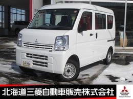 三菱 ミニキャブバン 660 M ハイルーフ 4WD 当社社有車アップ