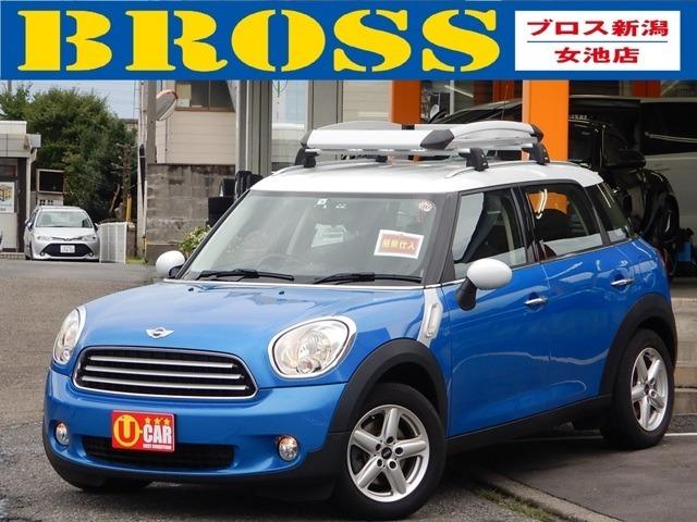 ブロス新潟女池店です☆ 当店のお車をご覧いただき誠にありがとうございます。