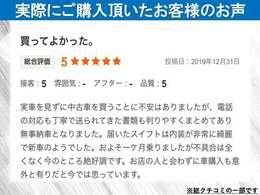 ●兵庫県のスズキ正規ディーラーであり、他ディーラー運営しているGLIONというグループ会社です。販売実績は近隣から遠方と幅広く展開!ご遠方でもご安心してお任せ頂けるようにをモットーにご対応させて頂きます!