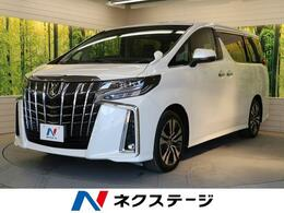 トヨタ アルファード 2.5 S Cパッケージ 登録済み未使用車 7人乗り ムーンルーフ