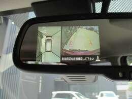 全周囲カメラ搭載で周囲の安全確認もバッチリ