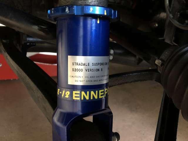 エナペタル E12 フルオーダーメイドサスペンション(減衰力調整式)
