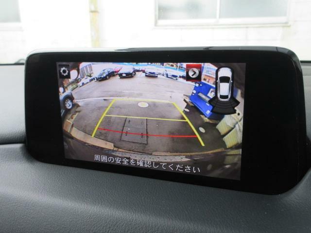 バックカメラの映像はナビへと映し出されます。大きな画面で確認ができて安心です!
