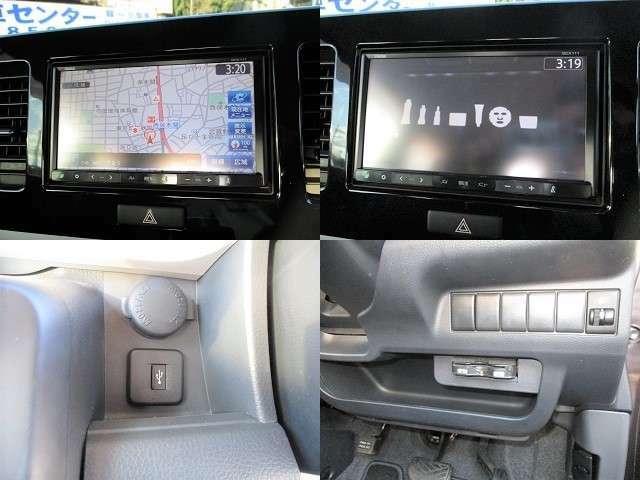 AV一体型メモリーナビゲーション&ワンセグTV&USB&ETC(アンテナ分離型)