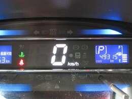走行49135キロ★カーセンサーアフター保証走行無制限の保証付きプランあります。!