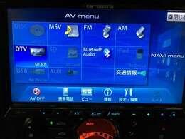 【Carrozzeriaサイバーナビ】(AVIC-ZH77) (CD/DVD/SD/Bluetooth/フルセグTV/ミュージックサーバー)