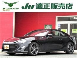 トヨタ 86 2.0 GT ナビ・地デジ・HID・フォグ・純正AW・6速MT