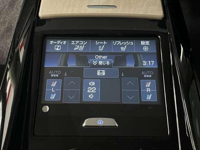 後席のアームレストにはコントロールパネルが搭載されており、シートヒーターやベンチレーターなどの操作ができます。