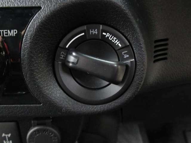 2WDと4WDを切替できるパートタイム4WD!更に4WDはハイ/ローモードの切替も可能です!