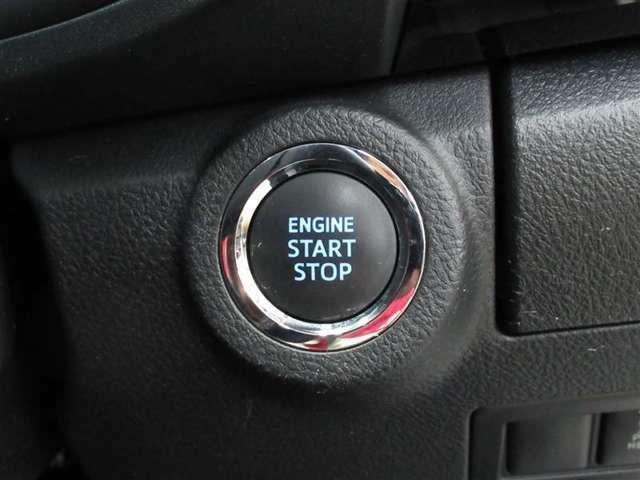 ワンタッチでエンジンスタート!カバンの中のキーを探さなくても平気です!とっても便利なスマートキーシステム