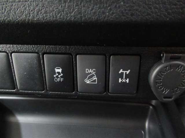 ダウンヒルアシストコントロール(DAC)やリヤデフロック機構付きの4WD!悪路走行のお手伝い