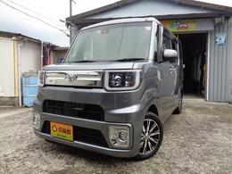 トヨタ ピクシスメガ 660 Gターボ SAII ワンオナ車・ナビゲーション・TV・ドラレコ