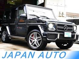 AMG Gクラス G63 ロング 4WD デジーノ 赤/黒革シート サンルーフ 禁煙車