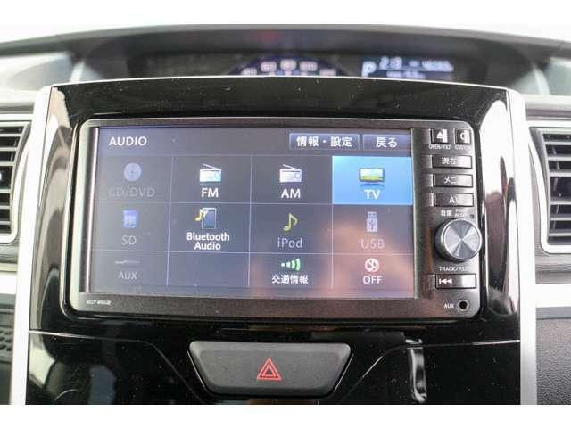 ダイハツ純正7インチメモリーナビ「NSZP-W65DE」☆フルセグTV・Bluetooth接続・CD/DVD再生機能があります☆
