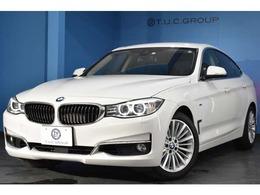 BMW 3シリーズグランツーリスモ 320i ラグジュアリー 追従ACC ヒ-タ-茶革 電格Rウィング2年保証