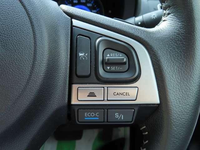 高速道路などでアクセルを踏み続けなくても設定した一定の車速を維持して走行&先行車に追いついた際には先行車の車速に合わせて追従走行してくれる運転支援システム、レーダークルーズコントロール搭載!