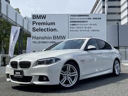 BMW 5シリーズ 535i Mスポーツ 1オーナーLEDライトサンルーフACC純正ナビ