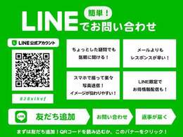 【販売担当直通LINE!】24時間お問い合わせ可能!リアルタイムの在庫確認!画像のやり取りもスムーズで簡単!ビデオ商談可能!お気軽にどうぞ!【LINE ID:828xikvf】