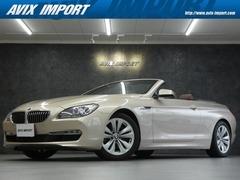 BMW 6シリーズカブリオレ の中古車 640i 神奈川県川崎市多摩区 248.0万円