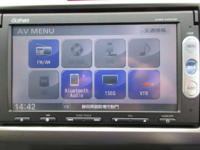 快適ドライブの必需品 CD、ラジオ。Bluetoothも対応