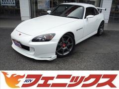 ホンダ S2000 の中古車 2.2 長野県長野市 629.9万円