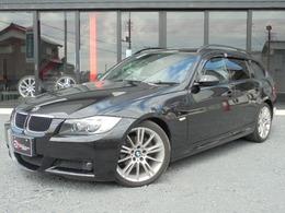 BMW 3シリーズツーリング 320i Mスポーツパッケージ HDDナビ/地デジ