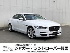 ジャガー XE の中古車 プレステージ 2.0L D180 ディーゼルターボ 大阪府箕面市 318.0万円