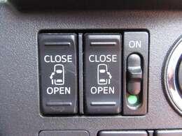 ハイトワゴン車だからこそ欲しいアイテム、電動ドアも両側に装備!運転席からも開閉操作が出来て便利なアイテムです!