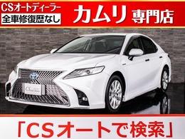 トヨタ カムリ 2.5 G スピンドル 禁煙車 1オーナー SDナビ