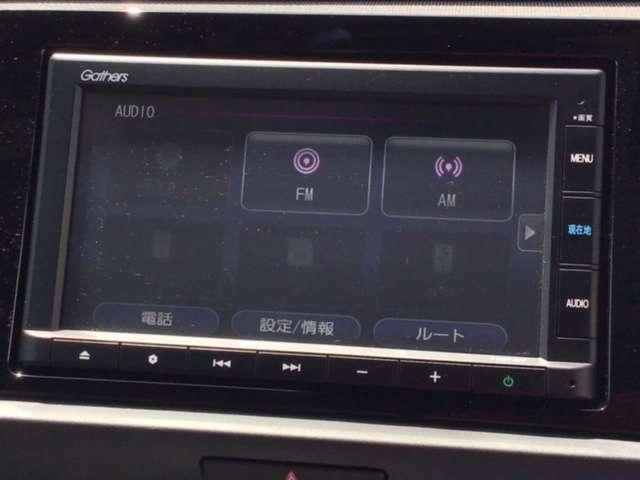 ナビ機能だけでなく、Bluetooth、CD再生などのオーディオ機能がついています!