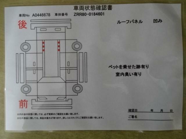 ご来店頂ける方、当社販売地域内在住の方への販売となります。販売エリアは神奈川・東京・千葉・埼玉・山梨・静岡となります