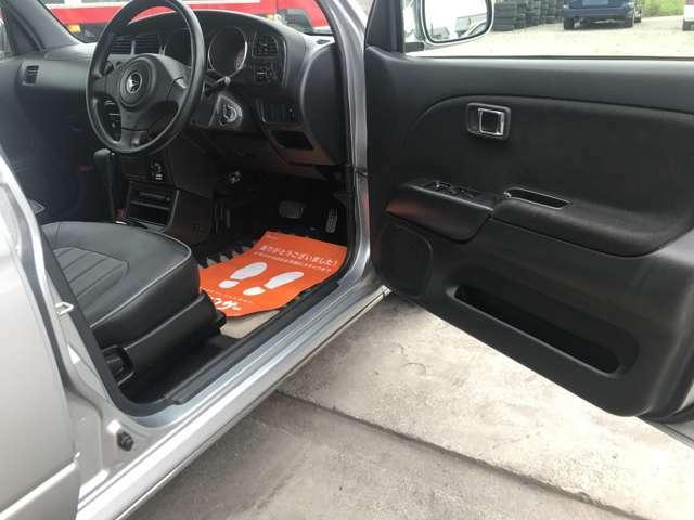 こちら車両は安心の走行距離管理システム及び第三者中古車査定士による修復歴等の鑑定をさせていただいております。
