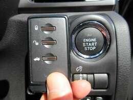 スマートキー&プッシュスタート機能付き♪ ブレーキを踏んで簡単エンジン始動が可能です♪ とても便利な機能となります♪