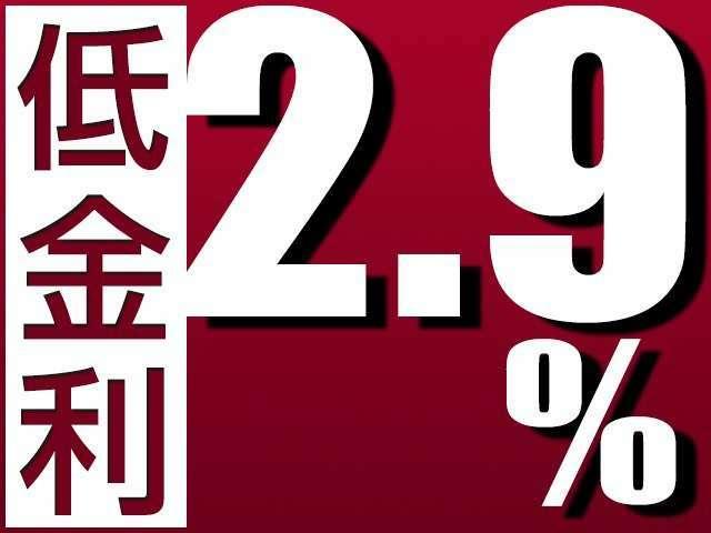神奈川県横浜市にある高品質輸入車専門店!東名高速「横浜町田IC」から3分とアクセス良好!最寄り駅の送迎も行います!無料通話→0066-9711-554879 お気軽にお電話ください。*