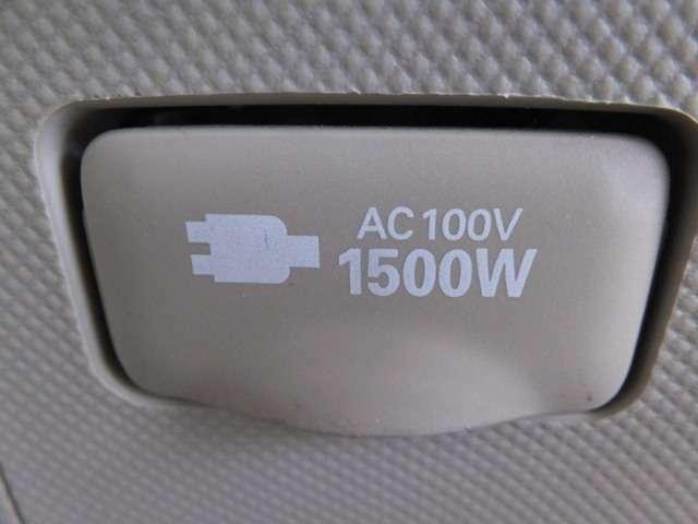 100V電源 ご不明な点など御座いましたらお気軽にお電話下さい。無 料 電 話 TEL No【 0066-9711-358442 】