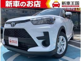 トヨタ ライズ 1.0 G Bカメラ・衝突安全・スペアタイヤ