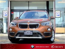 BMW X1 sドライブ 18i 1オーナー LEDライト 禁煙車 1年保証