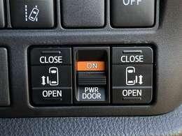 【 特別装備 デュアルパワースライドドア 】電動で開閉可能なスライドドアを両側に搭載しているので開け閉め楽々、乗り降り楽々です!