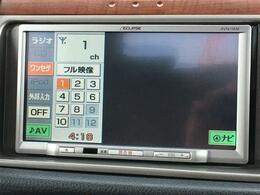 最新ナビ(フルセグ・ワンセグ・DVD再生)もご案内しております。カロッツェリア・アルパイン・イクリプスのカーナビを取扱しており、バックカメラ・後席モニター(フリップダウンモニター)の取付も可能です。