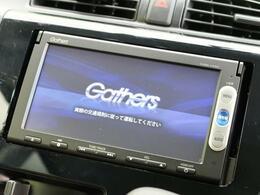 ☆社外Gathersナビ☆その他にドライブレコーダーやセキュリティー、音響のカスタムパーツも販売中☆お気軽にスタッフまで♪