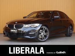 BMW 3シリーズ 320i Mスポーツ コンフォートPKG ACC 黒革シート 純OP19AW