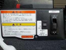車椅子電動固定装置付きです。