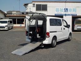 日産 NV200バネットバン 1.6 チェアキャブ 車いす1名仕様 専用サードシート無 リアクーラー 電動ステップ