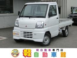 三菱 ミニキャブトラック 660TS 4WD