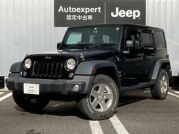 ジープ ラングラー アンリミテッドスポーツ 認定中古車保証付 整備付 ナビ 4WD