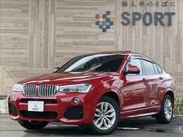 BMW X4 xドライブ28i Mスポーツ 4WD 4WD パワーバックドア インテリジェントセ