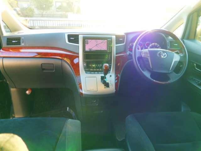 お車はあなたの生活に楽しさをご提供できるものです。そんなあなたのカーライフをサポートさせてください。