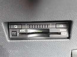 ETC2.0は圏央道など一部の高速料金などが割引されます!