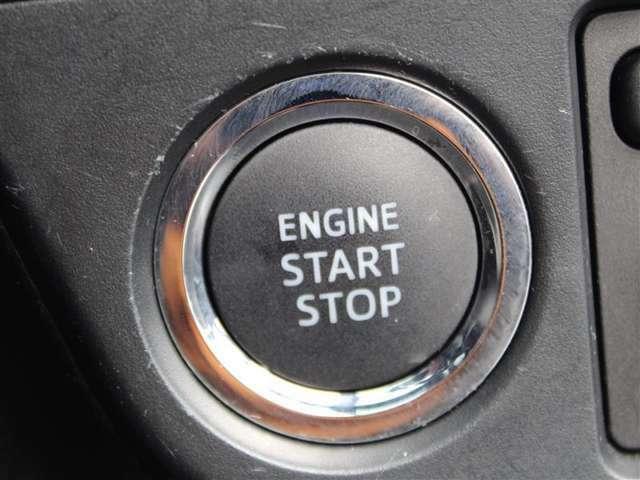 エンジンの始動はここをおして下さい!
